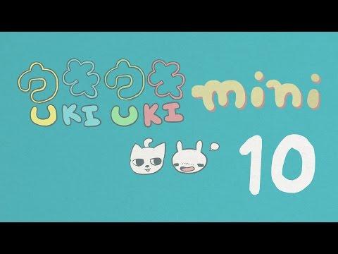 Uki Uki mini 10