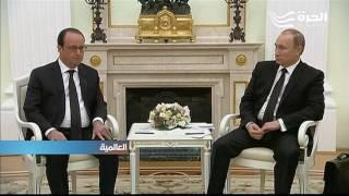 اتفاق روسي إيراني على ضرورة بدء مساع دبلوماسية جديدة لحل الازمة السورية