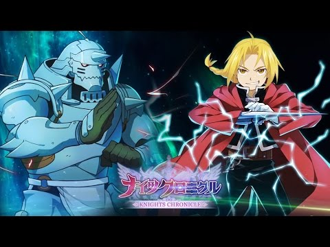Full Metal Alchemist X Knights Chronicle Collab Event (Mobile)