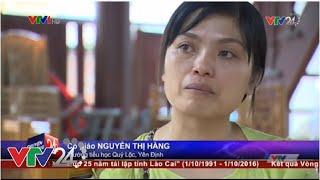 Tin Tức Thời Sự: Tại Thanh Hóa Thêm 600 Giáo Viên Hợp Đồng Mất Việc Cuộc Sống Trở Nên Lao Đao| VTV24
