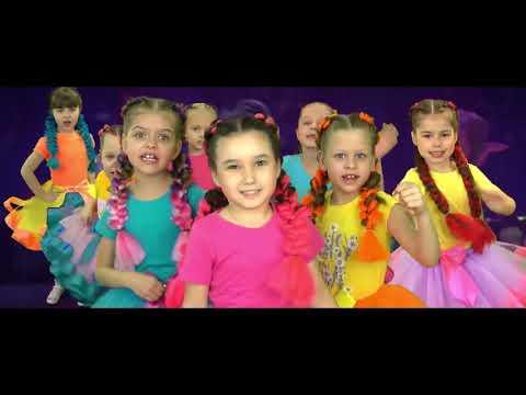 Песня танец из мультфильма тролли