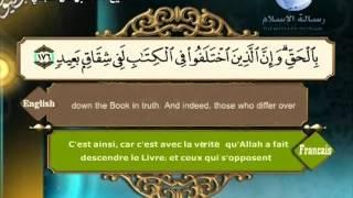 Sourate Al-Baqara (002) - Sheikh Ahmed Al-Ajami