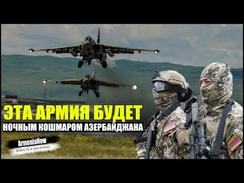 На пороге неизбежных войны:  Что нужно армянской армии и что может предложить Россия?