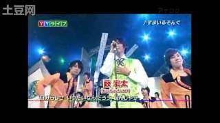 Video YY JUMPing 2010 09 25 Smile Song(流畅) download MP3, 3GP, MP4, WEBM, AVI, FLV April 2018