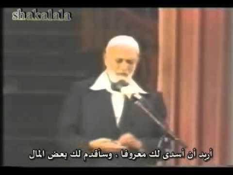 احمد ديدات يرد على شبهه حول القراَن بطريقه مذهله