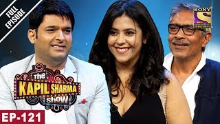 The Kapil Sharma Show - दी कपिल शर्मा शो - Ep-121 -Prakash and Ekta in Kapil's Show- 15th July, 2017