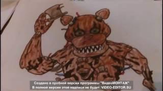 Обзор моих рисунков по игре 5 ночей с Фредди