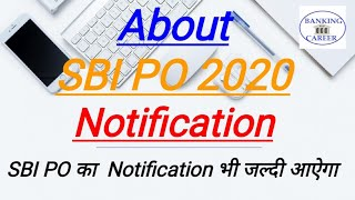 About SBI PO 2020 Notification, SBI PO का Notification भी जल्दी आऐगा