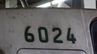ありがとう 千代田線6000系6124F 運用離脱 海外譲渡