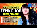P25/page: TYPING JOBS 2020 | NO EXPERIENCE & Pwede sa STUDENTS | +P1000 GCASH GIVEAWAY: JOIN NOW!