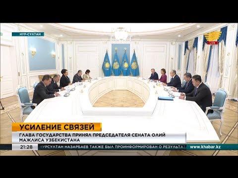 Глава государства принял Председателя Сената Олий Мажлиса Узбекистана