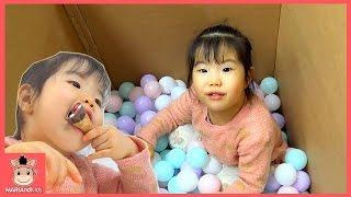 유니 어린이먹방 볼풀장 초콜릿 과자 먹방 놀이 ♡ 볼풀 공놀이 게임  Indoor Playground ball kids toys funny | 말이야와아이들 MariAndKids