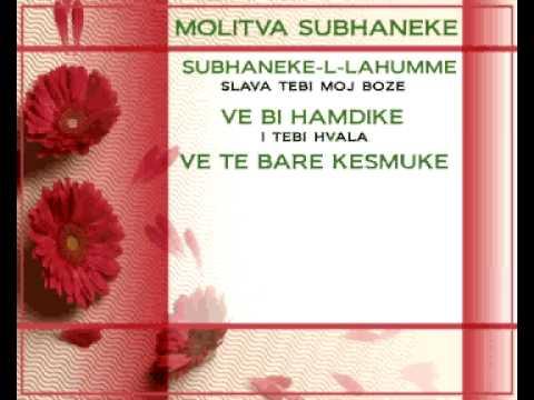 Subhaneke Molitva