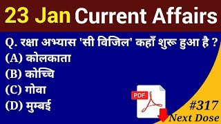 Next Dose #317 | 23 January 2019 Current Affairs | Daily Current Affairs | Current Affairs In Hindi