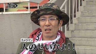 ういちの一人舟 第14回【ボートレースびわこ編②】