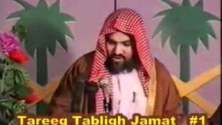 History Tareekh Tablighi Jamaat 9 / 18 Sheikh Meraj Rabbani