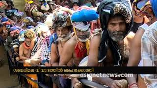 Devotees, media shouldn't be stopped at Sabarimala Kerala HC