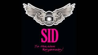 SID - Szabad vagyok!