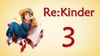 Прохождение Re:Kinder #3 [Жуткий дом Юичи]