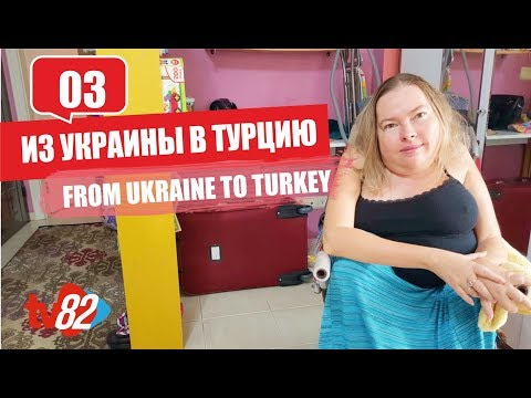 Лица Турции: Из Украины в Аланью. Любить, мечтать, менять жизнь. История Елены | Выпуск 3