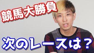 映画「東京喰種 トーキョーグール」× YouTuber ヒカル ② thumbnail