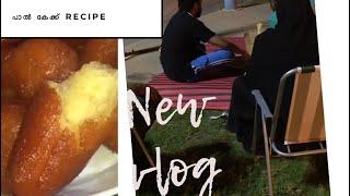 Evening Vlog | Fasting | Paal Cake Recipe | Fara's Cuisine
