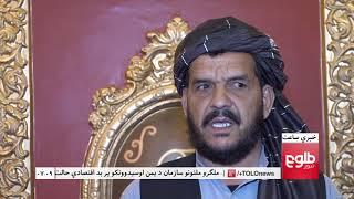 LEMAR NEWS 11 December 2018 /۱۳۹۷ د لمر خبرونه د لیندۍ ۲۰ نیته