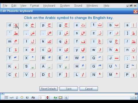 Arabic Keyboard Layout