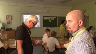 Урок русского языка, 8 класс, Янус_О. А., 2017