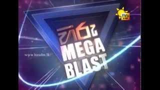 Hiru Mega Blast Live from Thambuththegama
