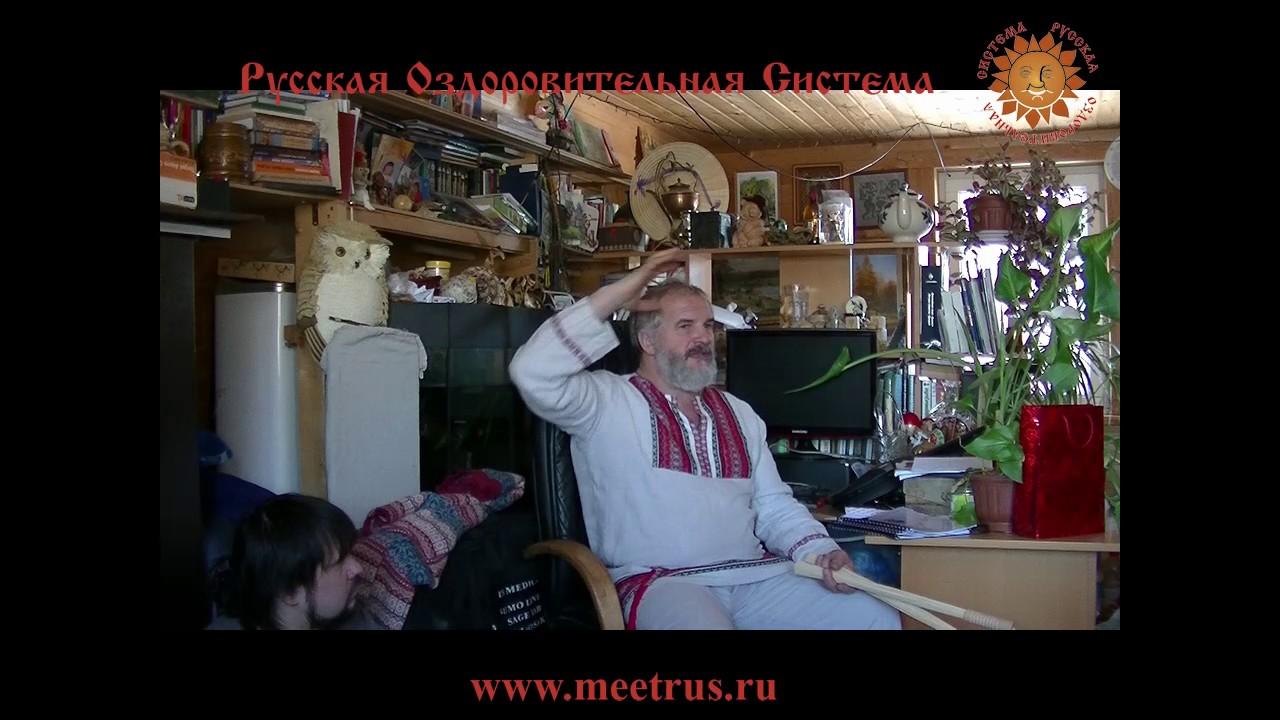 Русская баня. Правильное парение в бане. Ритуал первого пара. Василий Ляхов