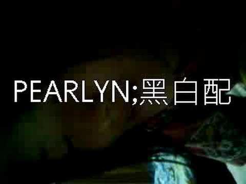 Pearlyn-Hei Bai Pei