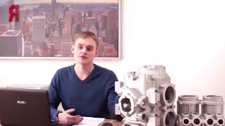 ЯБ2016 Литейное производство ИП Тонков К.Ю.(Направление деятельности: литейное производство — изготовление отливок из стали, чугуна, алюминия; изгото..., 2016-02-10T09:11:27.000Z)