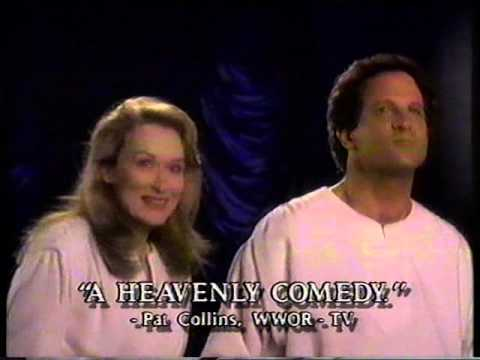 """Quick Change"" (1990) UK Rental VHS Trailer Reel (VHS Opening)"