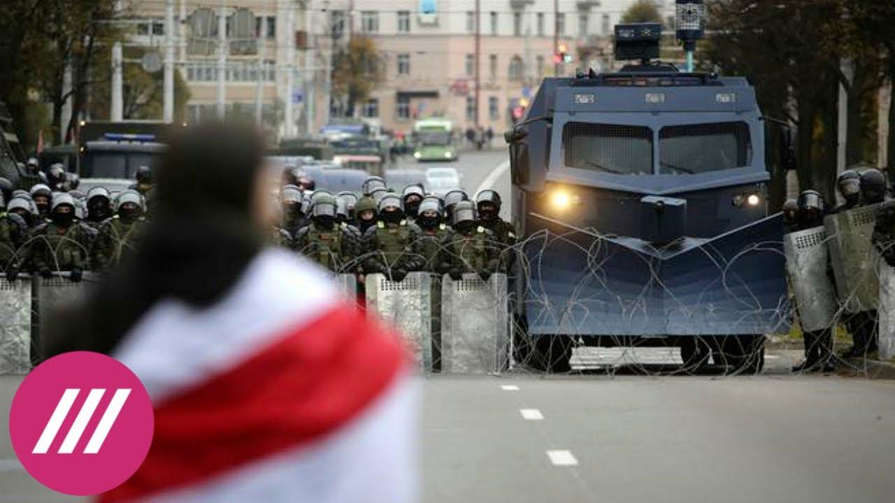 Реакция Лукашенко на возобновление протестов в Беларуси Страх власти и запугивание белорусов