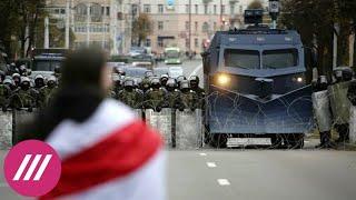 Реакция Лукашенко на возобновление протестов в Беларуси. Страх власти и запугивание белорусов