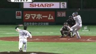 まだまだわからない! 6月10日 ソフトバンク-横浜 試合前半ダイジェスト