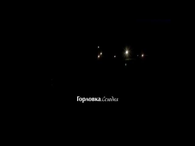 Жесткий обстрел Горловки со стороны ВСУ 02.12.16. Обстрел со стороны Новгородского