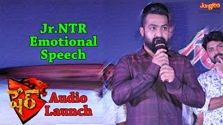 Jr. NTR Speech At Sher Audio Launch