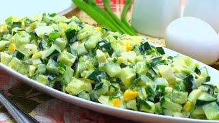Салат с огурцом и яйцом — салат палочка-выручалочка