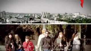 Мы с Ростова (2012) - 5 серия