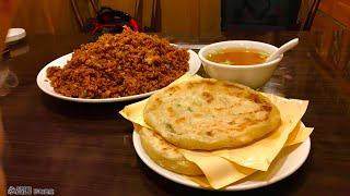 【大食い】街の中華屋さんで「黒炒飯」を特盛りverで食べてみた‼️【MAX鈴木】【マックス鈴木】【Max Suzuki】