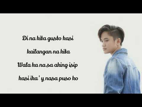 Kaye Cal - The Labo Song (Lyrics) Himig Handog 2017