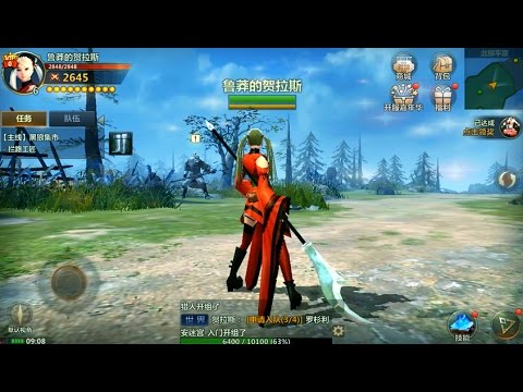 News - Nexon's MMORPG Vindictus Mobile Game to Release for