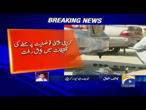 Breaking News -  Investigation Agencies Trace Path of Chinese Consulate Attackers