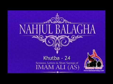 Nahjul Balaga Imam Ali (A.S) Khutba   0024