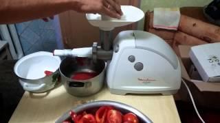 Приготовление томатного сока на электро мясорубке.