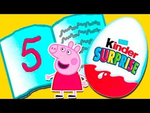 Киндер Сюрприз за Хорошие Оценки. Новые серии 2016 Peppa Pig.