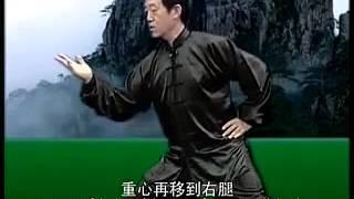 Tai Chi Silk Reeling