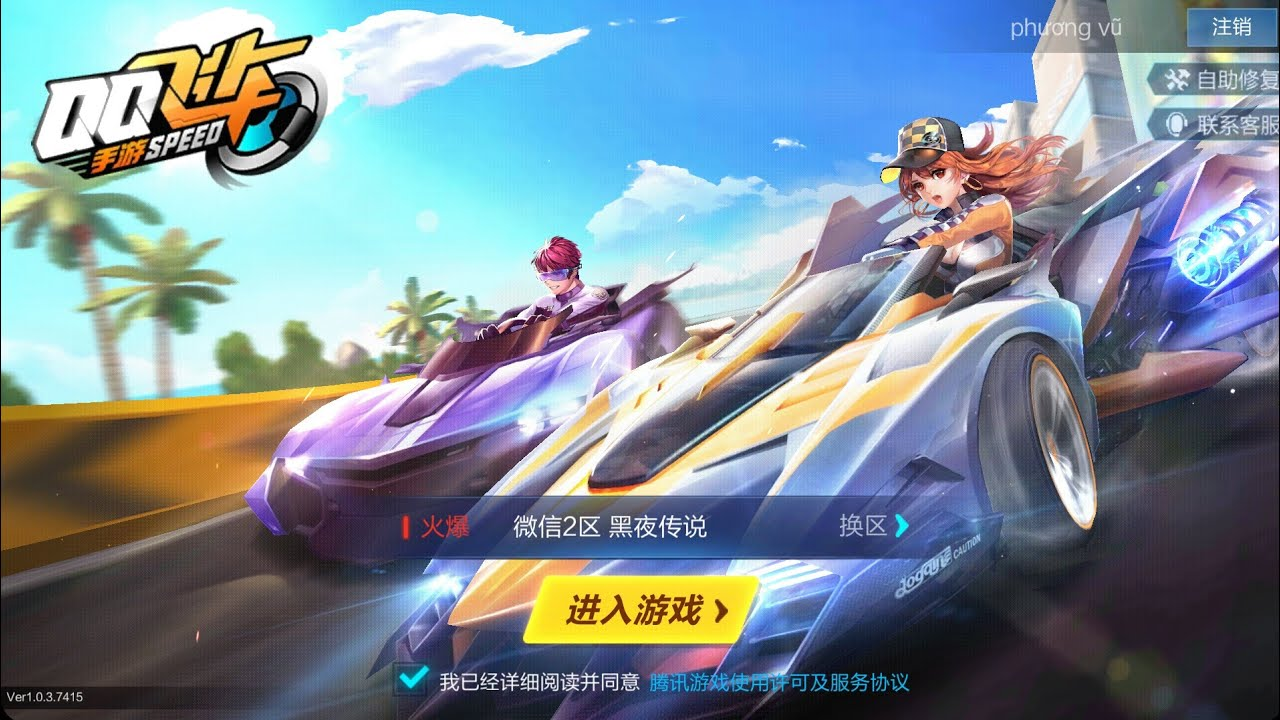 Android Ios Qq Speed Qq飞车 By Tencent Open World Gameplay Youtube